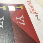 Yahoo! JAPANカードが届いたよ!はじめて使う前にクレカ登録&Tカードの設定を確認しよう