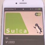 大阪・関西でも使える!SuicaカードがなくてもApple PayにSuicaが登録できるんだ。そうiPhoneならね!
